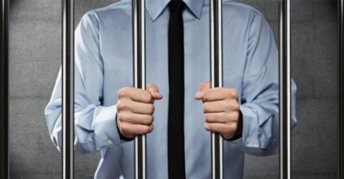 Tài chính 24h: Nhân sự ngân hàng ngồi tù vì nợ xấu tăng cao