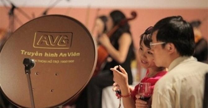 Mobifone mua AVG với giá 8.813 tỷ đồng?