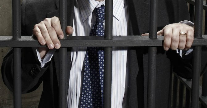 Sếp ngân hàng và những đại án nghìn tỷ
