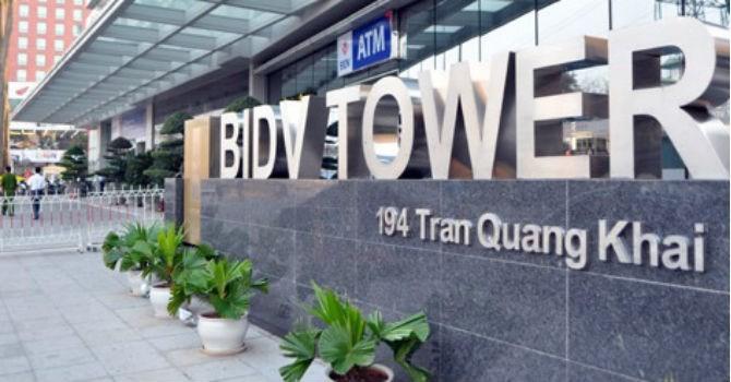BIDV báo lợi nhuận năm 2016 hơn 7.500 tỷ đồng