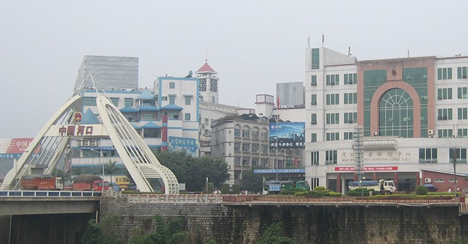 Economic Reliance on China to Hurt Vietnam, Minister Warns