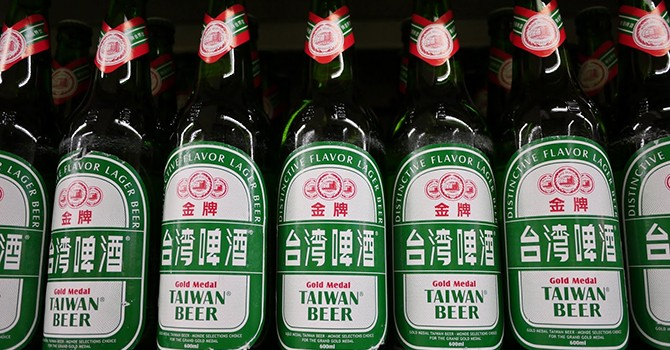 Taiwan Brewer Partners with Sapporo to Produce Beer in Vietnam