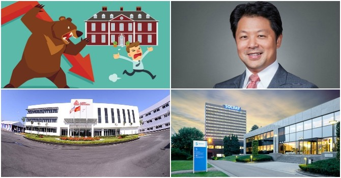 [Round-up] Nidec Projects Get Tax Incentives, VinaCapital Boosts Vietnam Equity Holdings
