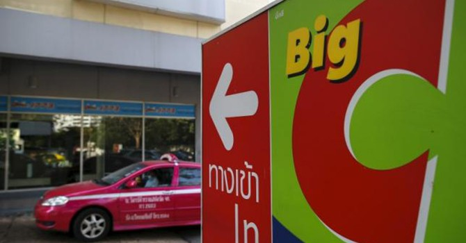Thailand's Central Group Unloads Stake in Big C to Finance Vietnam Deal
