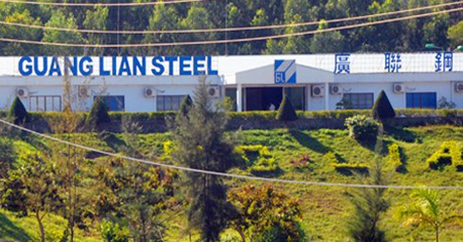 Vietnam Province to Cancel License of Taiwan's Mega Steel Mill Project