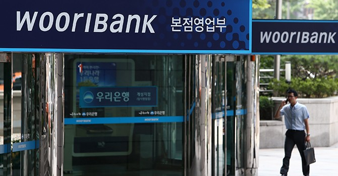 South Korea's Woori Bank to Establish Vietnam Unit