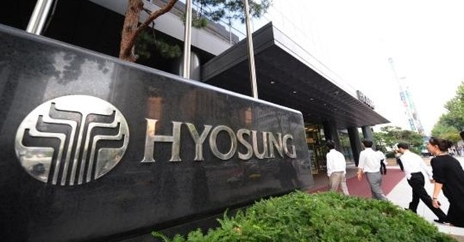 South Korea's Hyosung Plans $1.2 Billion Project in Southern Vietnam