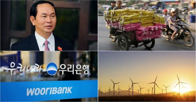 [Round-up] Japan-Korea Consortium to Build $2.3 Billion Power Plant, Woori Bank Launches  Vietnam Unit