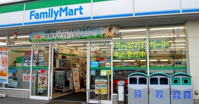 Retailer FamilyMart Says to Stay in Vietnam