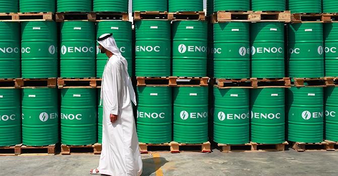 Giá dầu vẫn trong đà giảm sau cuộc họp của OPEC