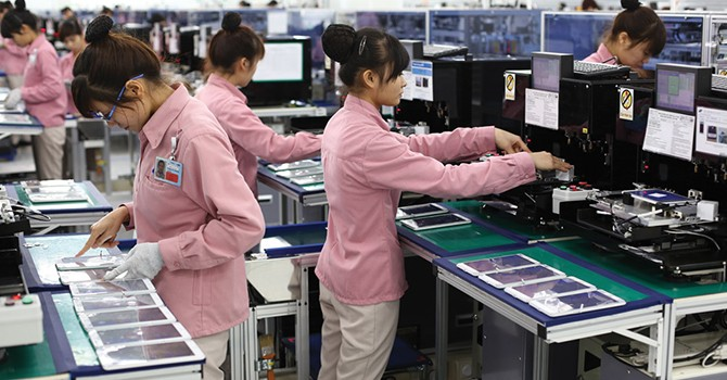 Samsung Looks to Expand to Telecom Industry in Vietnam