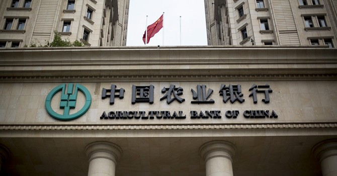 Agricultural Bank of China Gets Green Light for Vietnam Branch