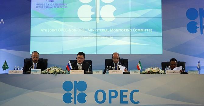 Giá dầu đi lùi do triển vọng cuộc họp của OPEC mịt mờ