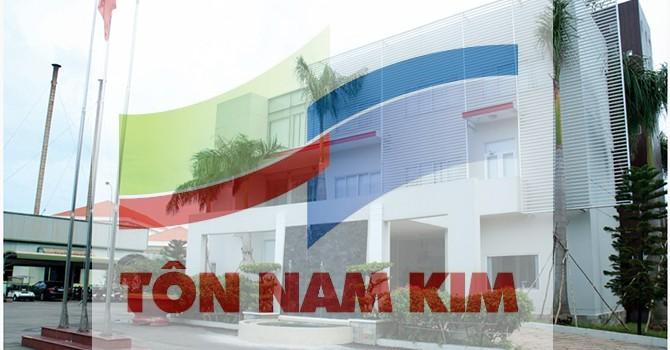 Thép Nam Kim sẽ phát hành 20 triệu cổ phiếu cho NĐT chiến lược