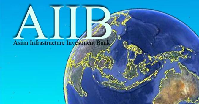 AIIB - Một thất bại mới của Mỹ?