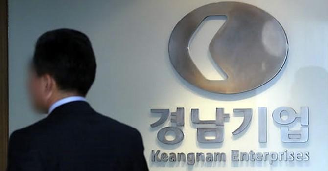 Lãnh đạo Keangnam, Lotte cũng dính nghi án lập quỹ đen