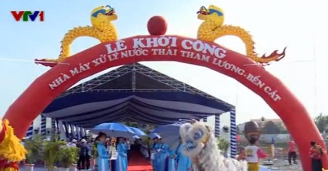 TP. HCM: Khởi công xây dựng nhà máy xử lý nước thải lớn nhất Việt Nam