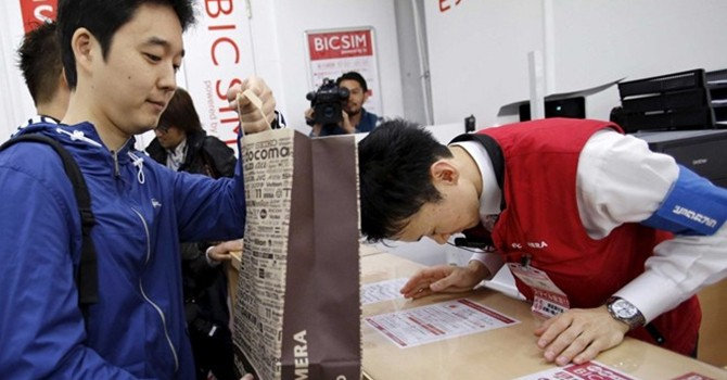 Nghệ thuật trả lại tiền thừa ở Nhật Bản