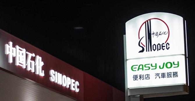 Trung Quốc chật vật cải tổ ngành năng lượng