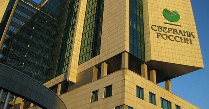 ECB kiểm tra 9 ngân hàng châu Âu trong năm 2015