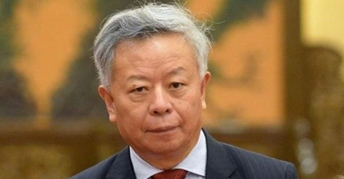 Trung Quốc đề cử cựu Thứ trưởng Bộ Tài chính vào chức Chủ tịch AIIB