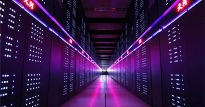 Trung Quốc vẫn sở hữu siêu máy tính mạnh nhất thế giới