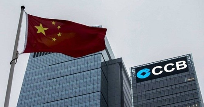 Mỹ cảnh báo ngân hàng Trung Quốc về rửa tiền