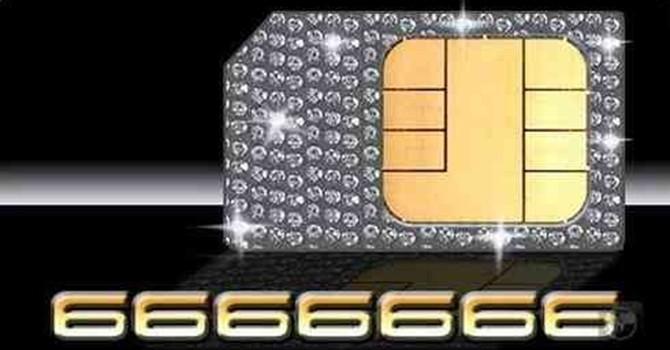 Những số điện thoại đắt nhất thế giới