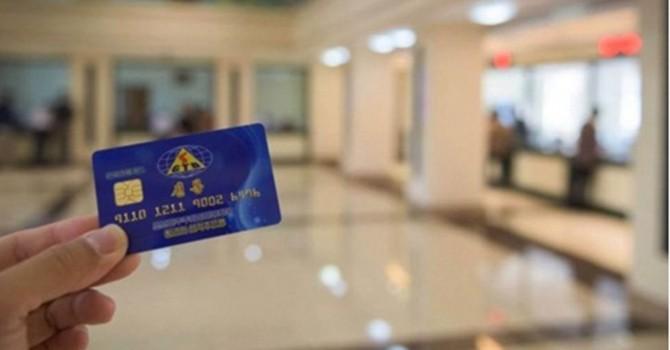 Bí ẩn dịch vụ ngân hàng ở Triều Tiên