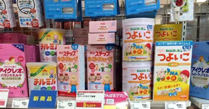 Hàng xách tay từ Nhật, EU đắt đỏ theo tỷ giá