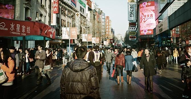 Tầng lớp trung lưu mới nổi Trung Quốc đối mặt nhiều thách thức