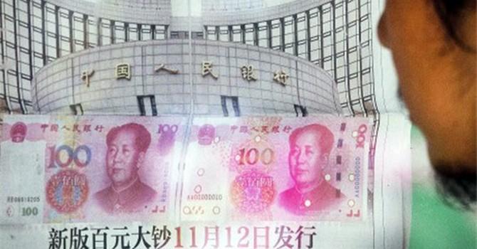 Trung Quốc lưu hành tờ 100 nhân dân tệ mới chống tiền giả