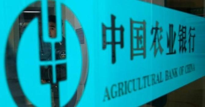 """Trung Quốc tiếp tục phá đường dây '""""ngân hàng ngầm"""" 4,5 tỷ USD"""