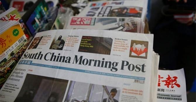 Tờ báo hàng đầu Hồng Kông sắp về tay Alibaba