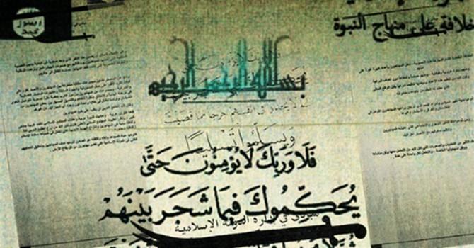 Tài liệu rò rỉ hé lộ chi tiết mưu đồ lập quốc của IS