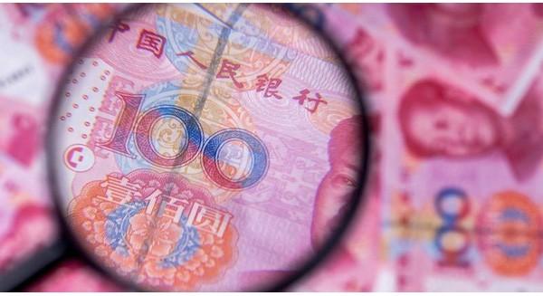 Tỷ giá trung tâm của Trung Quốc một năm nhìn lại