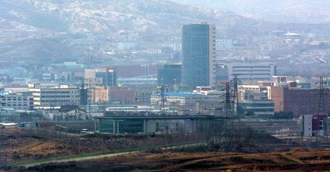 Hàn Quốc hạn chế công dân vào khu công nghiệp chung với Triều Tiên