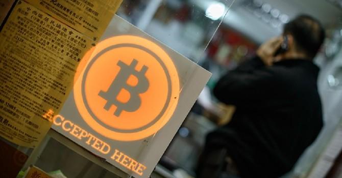 Trung Quốc muốn cho ra mắt đồng tiền ảo riêng