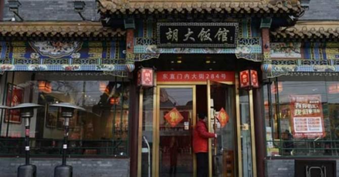Hàng loạt nhà hàng Trung Quốc lấy thuốc phiện làm... gia vị