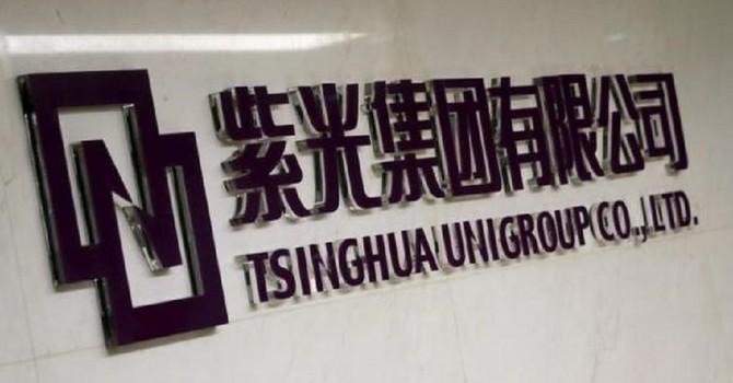 Mỹ lo ngại về đề nghị M&A từ doanh nghiệp Trung Quốc