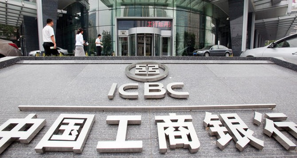 Ngân hàng Trung Quốc bất ngờ phong tỏa các tài khoản của Triều Tiên