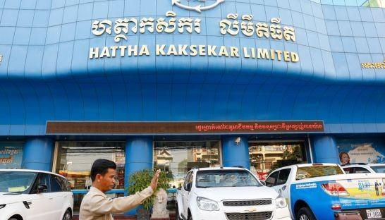 Thương vụ lớn nhất trong lịch sử tài chính Campuchia