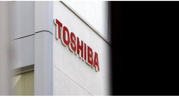 Toshiba phủ nhận tin bán mảng sản xuất điều hòa, tủ lạnh cho Trung Quốc