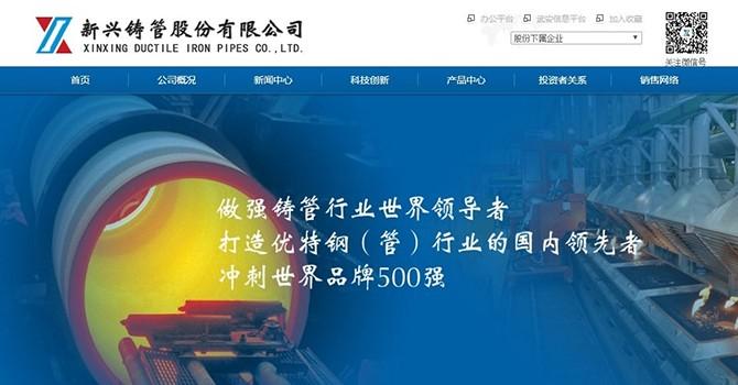 Công ty trúng thầu đường ống Sông Đà: Vốn là nhà máy của quân đội Trung Quốc