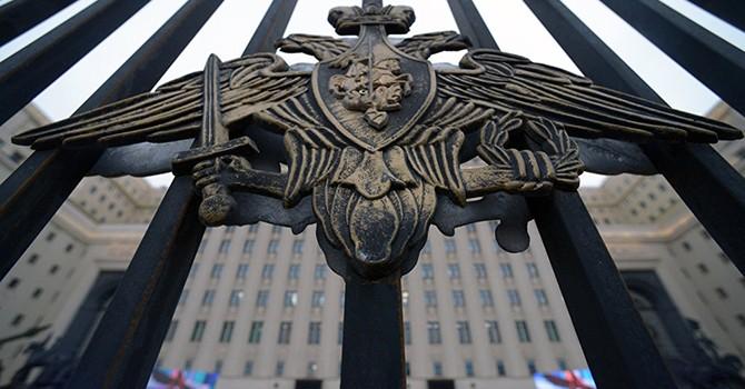 [Video] Bộ Quốc phòng Nga công bố cảnh quay trực thăng Mi-28N chiến đấu với IS