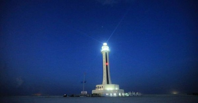 Trung Quốc vận hành hải đăng phi pháp ở Trường Sa