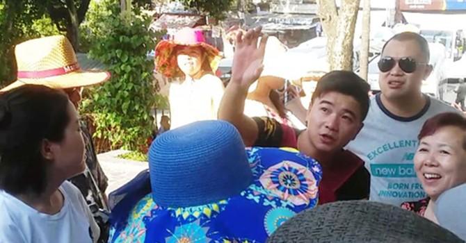 Người Trung Quốc và thế giới ngầm du lịch