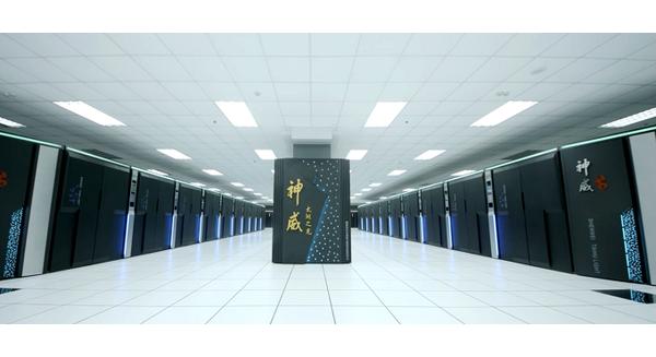 Trung Quốc ra mắt siêu máy tính 10 triệu lõi, 1300 TB RAM, xử lý 93 triệu tỷ phép tính/giây