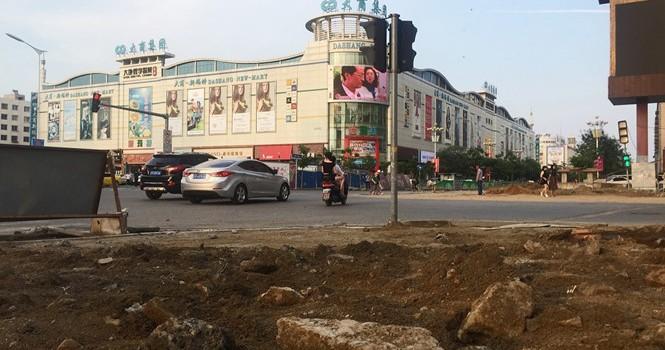 """""""Vùng đất 0"""" ở Trung Quốc buộc người dân phải di cư"""