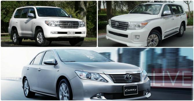 """Trước """"bão"""" dư luận, Ninh Bình chính thức khước từ 3 xe sang doanh nghiệp tặng"""